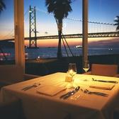 記念日やデート、プロポーズにも大人気。1テーブル2~4名様迄。