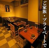 海鮮居酒屋 小鉢の雰囲気3