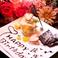 誕生日・お祝い・送別会などにデザートプレートでサプライズ♪