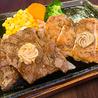 いきなりステーキ 泉佐野店のおすすめポイント1