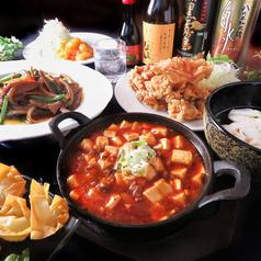 中華料理 友福