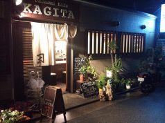 Okonomi Life KAGITAの写真