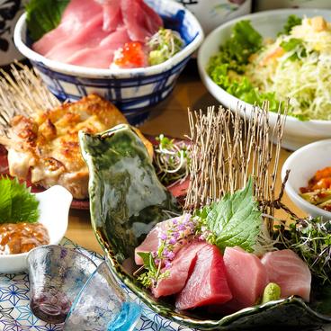 花の響 Hibiki 銀座インズ店のおすすめ料理1