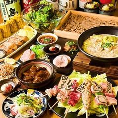 博多串焼き バッテンよかとぉのコース写真