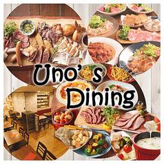 ウノズダイニング Unos Dining 蒲田店の写真