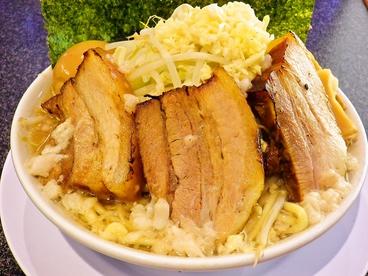 麺屋 しずる 蒲郡店のおすすめ料理1