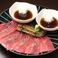 料理メニュー写真しゃぶタン(おろしポン酢 又は 山芋&つまみ菜)