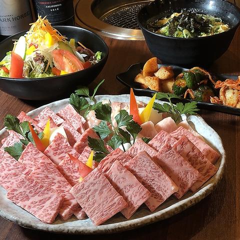 【宴会にぴったり】2時間(90分)飲み放題&和牛焼肉3種盛等全10品 5000円(税抜)