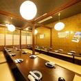 【最大100名様の個室】あや鶏の個室席は最大100名様まで収容可能です!小倉駅周辺での大規模宴会は当店で決まり!結婚式の二次会,打ち上げなどに◎