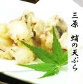 料理メニュー写真三原タコ天