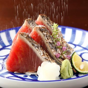 酒蔵レストラン 宝 by 夢酒 東京国際フォーラム店のおすすめ料理1