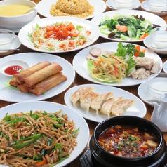 中華料理 膳坊のコース写真