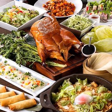 バリハイ BALI-HAI 貸切Party 栄店のおすすめ料理1