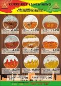 【LUNCH MENU】 お家では食べれない本格インド料理をお腹いっぱい満喫できるスペシャルなセットもございます♪本場のスパイスをふんだんに使用したカレーやタンドリー料理!お店で焼き上げるナンやサラダ、ドリンクにデザートまで。ランチは11:00~15:00まで。早い時間は特にゆったりできておすすめ◎