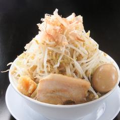 二郎系ラーメン 麺匠 やま虎 本通本店