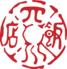 四川飯店 赤坂のロゴ