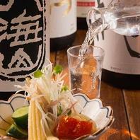 【絶品料理とご一緒に】食を彩る全国各地の焼酎・日本酒