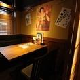 ゆったり広々テーブル完全個室は予約必須!