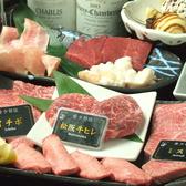 松剛のおすすめ料理3