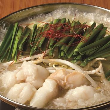 ニパチ JR茨木駅前店のおすすめ料理1
