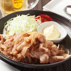 東京ポーク神社のおすすめ料理1