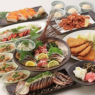 酔虎伝 阿倍野店のおすすめ料理1