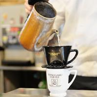 美味☆オリジナルコーヒー