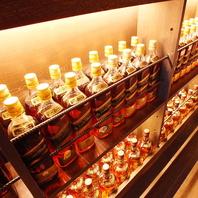 お酒の種類は1000種以上☆あなたのお酒をお作りします!
