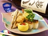 京・くずし料理 しし翁のおすすめポイント1