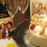 鍋&Dining cotocotoのおすすめポイント1