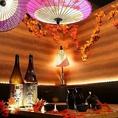 ソファーでくつろぎながら味わえる当店オススメの浜焼は格別!海鮮に合うお酒も豊富に取り揃えております。
