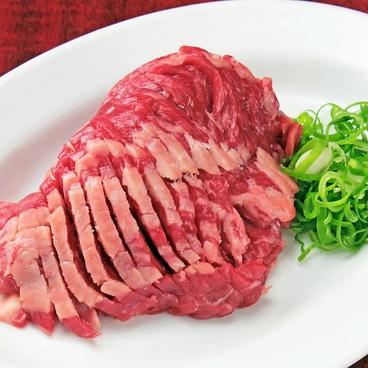 焼肉 王道 八尾店のおすすめ料理1