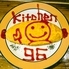 Kitchen96 キッチンキュウロクのロゴ