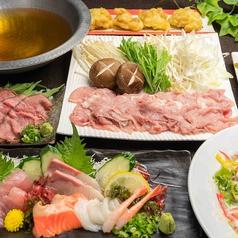 おいでや せんべろ号 川越本店のおすすめ料理1