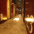 仕切りで区切るので何名様でも完全個室へ★アクセスも便利♪阪急高槻市駅から徒歩1分★ローソンのビルの5Fお電話でのお問い合わせもお待ちしております★