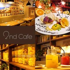 セカンドカフェ 2nd Cafe 新宿店の写真