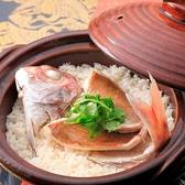 砂漠楼 Sabakurou 恵比寿本店のおすすめ料理2