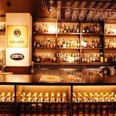 壁一面にずらりと並んだお酒の数々!その日の気分に合わせてスタッフまでお声掛け下さいませ!!