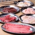 料理メニュー写真シマチョウ/ショウチョウ/ハツ/ギアラ/レバー/ホホ肉