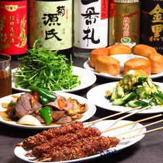 中華料理 食べ放題 555餃子の写真