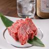 肉のひぐち直営焼肉 安福 多治見本店のおすすめポイント3