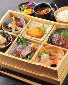 ビーフオークマ 栄 松坂屋本館10階のおすすめ料理2
