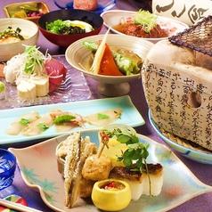 京・くずし料理 しし翁のおすすめ料理1