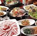韓国創作料理 ビストログー 草津店のおすすめ料理1