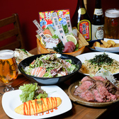 海鮮 和牛居酒屋 強者 久茂地店のおすすめ料理3