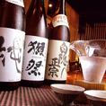 日本酒20種程度 地酒から幻の銘酒まで