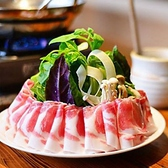 今帰仁アグーしゃぶしゃぶ 長堂屋 那覇店のおすすめ料理2