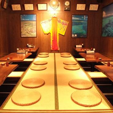沖縄の台所 ぱいかじ 浦和パルコ店の雰囲気1