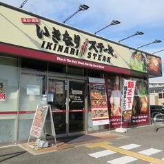 いきなりステーキ 泉佐野店の雰囲気3