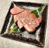 黒岩家のおすすめ料理2